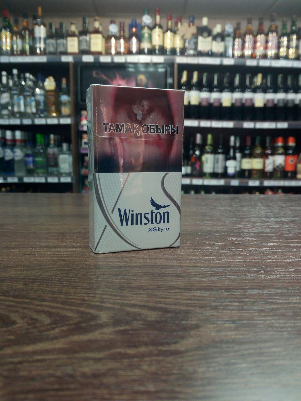 Сигареты купить уральск безникотиновые одноразовые электронные сигареты купить