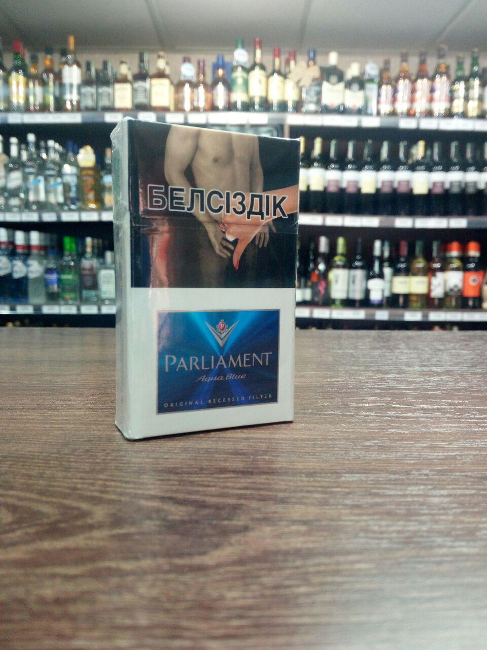 Сигареты купить парламент в розницу купить сигареты с бесплатной доставкой