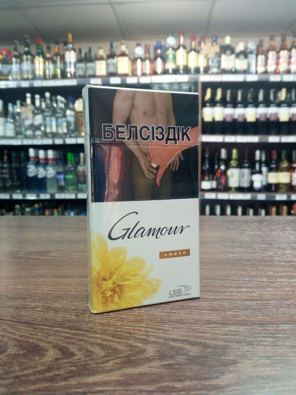 Сигареты купить уральск где купить рядом со мной сигареты